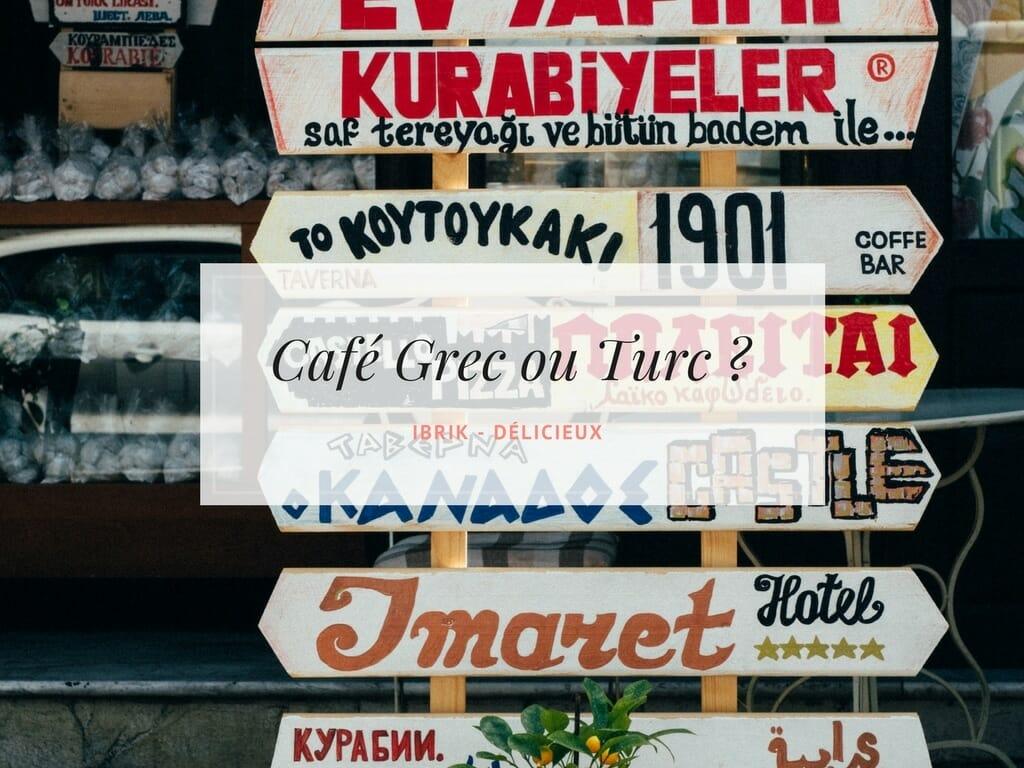 Quelles sont les différences entre un café grec et un café turc ? 2
